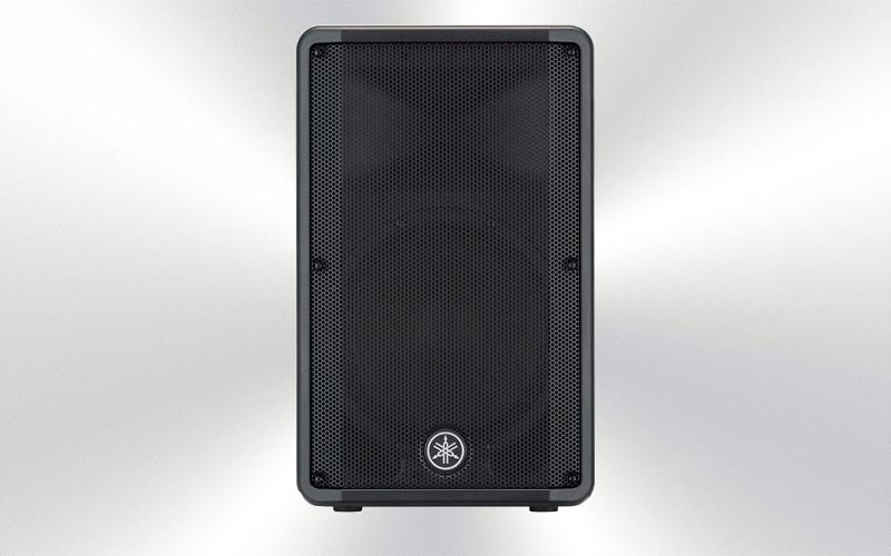 DBR12 - Caja amplificada 12 + 1'4 1000W Yamaha -0000-0000-
