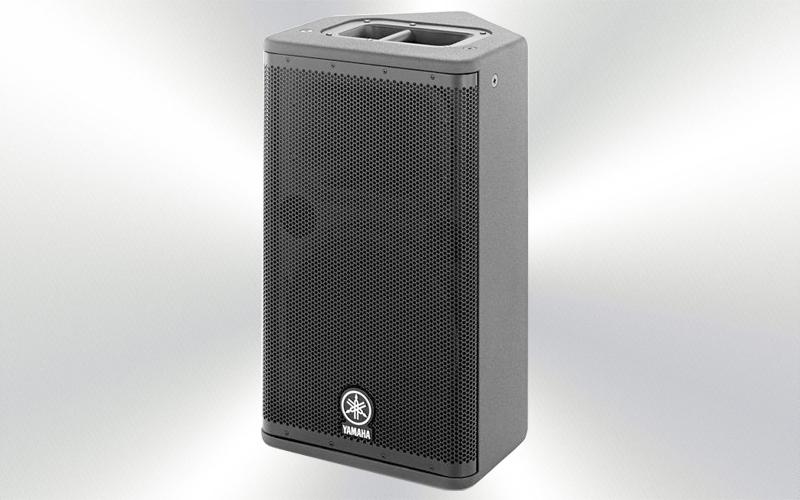 DSR112 -Caja amplificada 12'' + 1'4'' 1300W 133dB DSP Yamaha -0000-0000-
