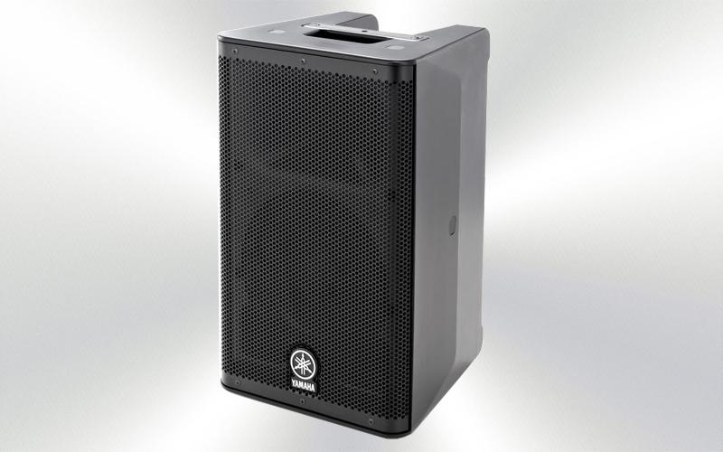 DXR 8 -Caja ampli. Yamaha 8'' 1100W programa 129 dB DSP -0000-0000-