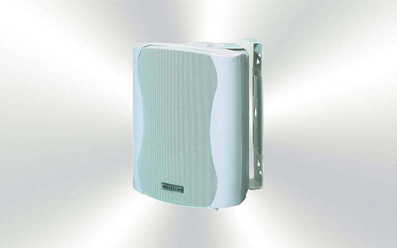 K-80 -Caja pasiva 8'' 85w RMS JBSystems pareja blanca -4500-0020-