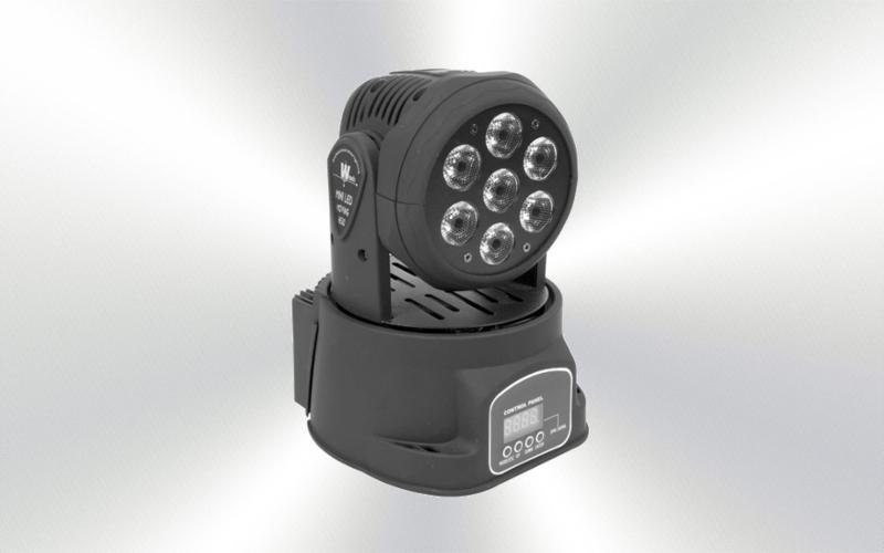 LS-017 -Mini cabeza móvil LED wash 70W LIGHTSIDE -1769-0007-