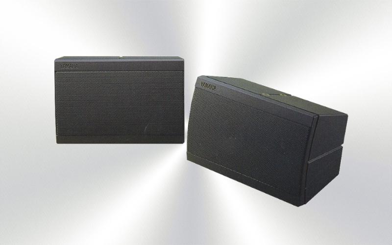 S-15 -Pareja Cajas pasivas Yamaha 5''+1'', 40W, 6ohm