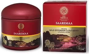 SAMOYDA CREMA CORPORAL HIDRATANTE 370 ml