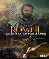 Total War: Rome 2 - Hannibal at the Gates (DLC )
