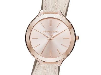 Horloge Dames Michael Kors MK2469 (42 mm)