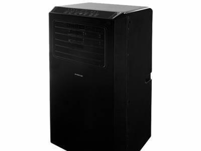 Airconditioner AC901B (9000BTU)