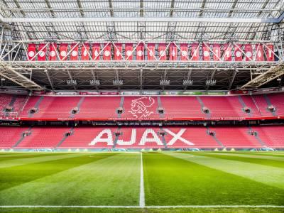 Johan Cruijff ArenA Stadiontour