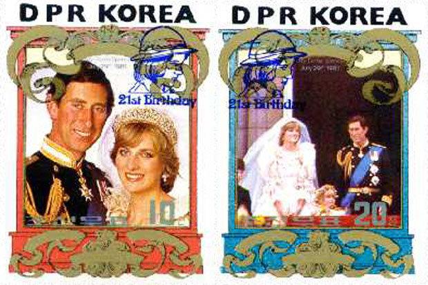 Francobolli di Lady Diana emessi dalla Corea del Nord