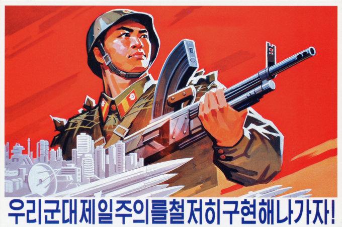 Immagine di propaganda della Corea del Nord – fonte KCNA