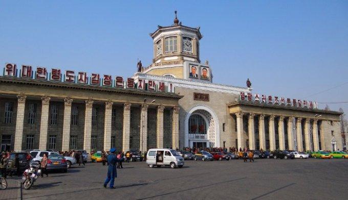 Stazione dei treni di Pyongyang