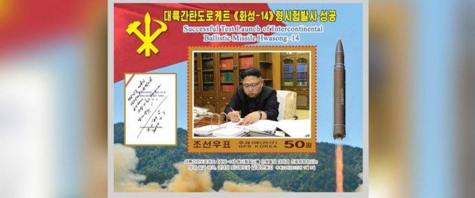 Francobollo celebrativo. Kim Jong-un ed i successi missilistici e nucleari