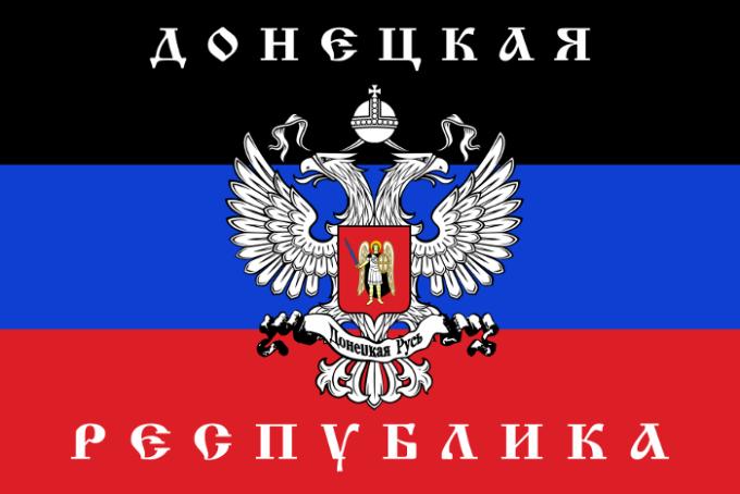 Repubblica Popolare di Doneck