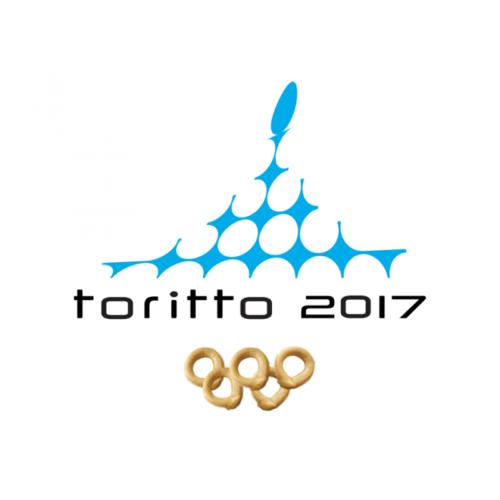 Il logo della prima edizione