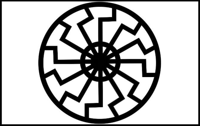 Il sole nero, uno dei simboli dell'esoterismo nazista