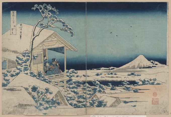 Koishikawa yuki no ashita, Katsushika, Hokusai, 1760-1849, artist