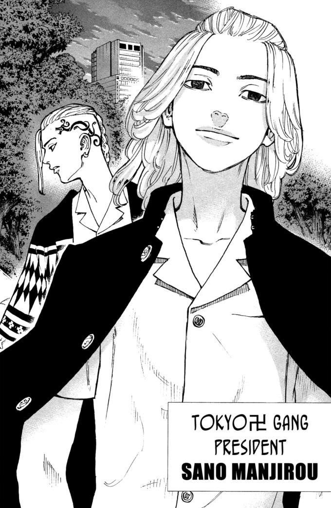 I due boss della Tokyo Manji Gang
