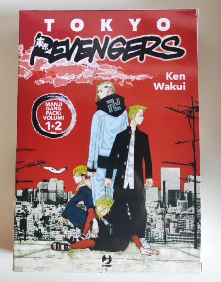 La copertina del volume di J-Pop – Foto dell'autore