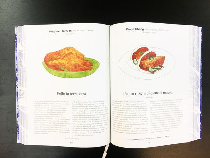 libri food da regalare - quando un piatto fa storia