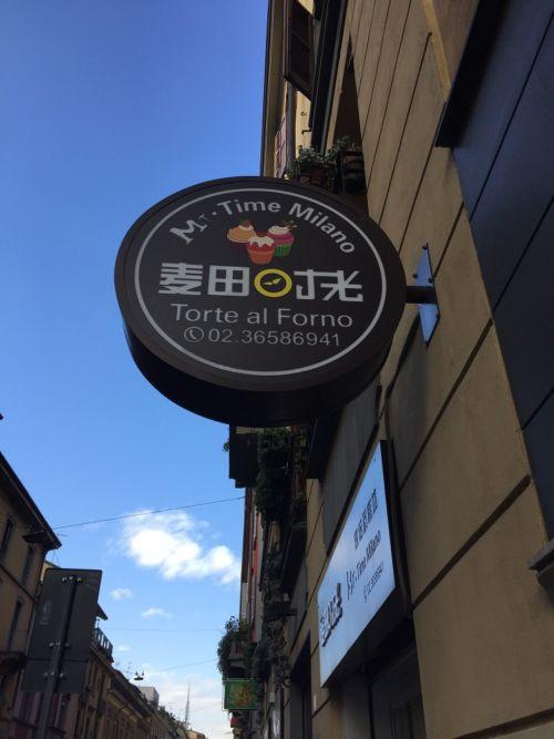 Come penso molti altri italiani, ho conosciuto diverse ricette giapponesi attraverso locali cinesi
