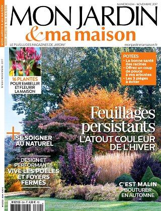 Abonnement magazine mon jardin ma maison pas cher viapresse - Abonnement mon jardin ma maison ...