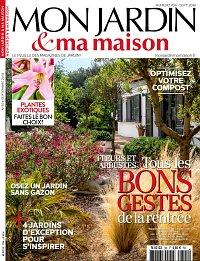 Abonnement presse mon jardin ma maison prix cdiscount - Abonnement mon jardin ma maison ...