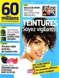 Abonnement magazine 60 Millions de consommateurs pas cher  7eae385347d11