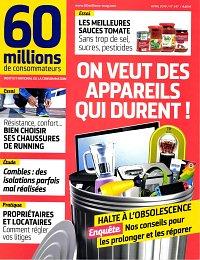 Abonnement Consommateurs De Pas Millions 60 CherViapresse Magazine rdhQtsxC