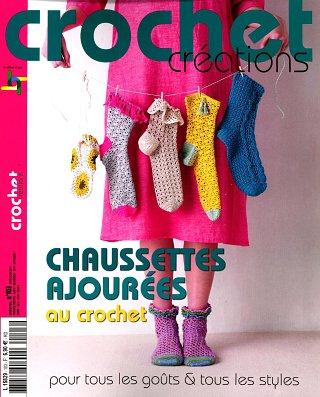 Créations Crochet - N°103