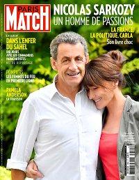 Paris matche recherche bande annonce un homme une femme [PUNIQRANDLINE-(au-dating-names.txt) 38