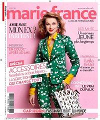 abonnement magazine marie france pas cher viapresse. Black Bedroom Furniture Sets. Home Design Ideas