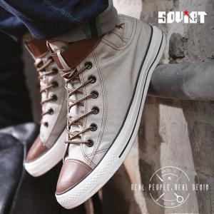 SOVIET Derby Canvas Sneakers Stone 41-46