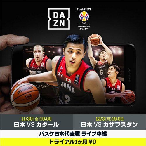 FIBA バスケットボールワールドカップ 2019 アジア地区 2 次予選 ...