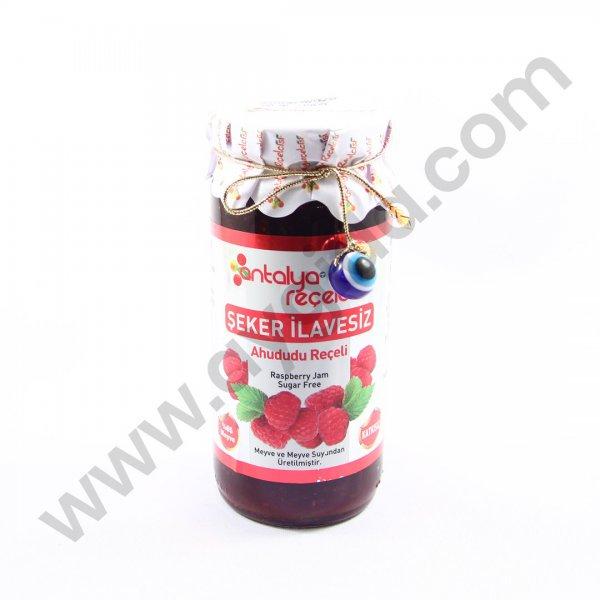 Antalya Reçelcisi Şeker İlavesiz Ahududu Reçeli 290gr