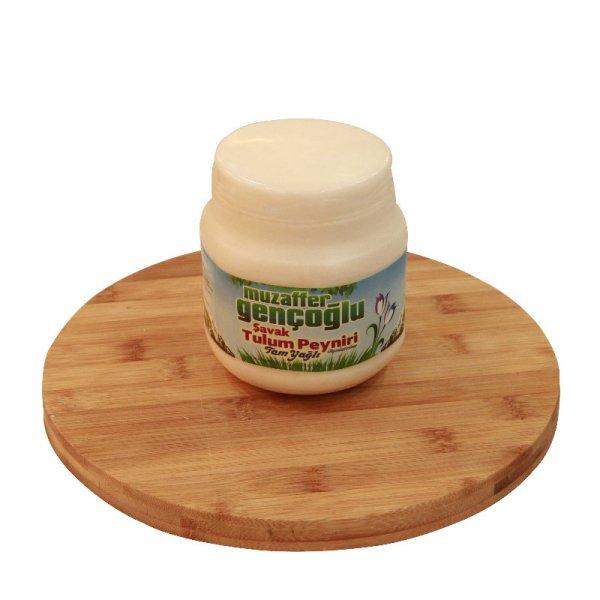 Erzincan Tulum Peynir 1 Kg.