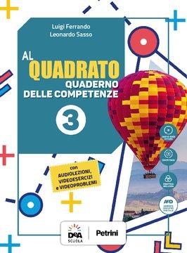 Al quadrato - Quaderno delle competenze 3