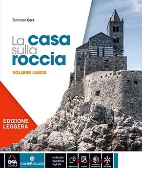 LA CASA SULLA ROCCIA - ED. LEGGERA