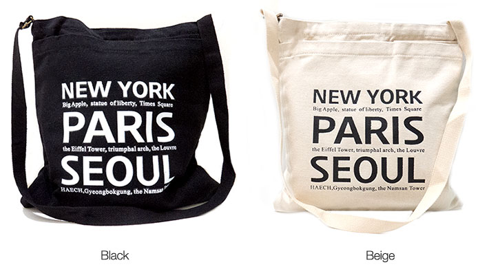 New York Fabric Bags