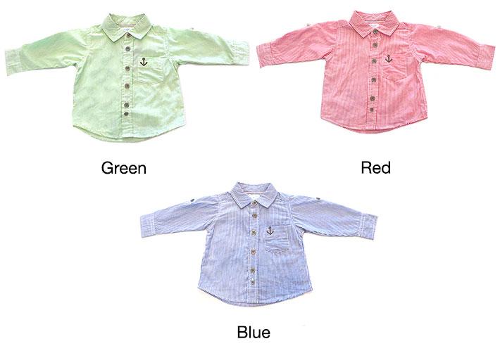Jacadi Boy's Shirt