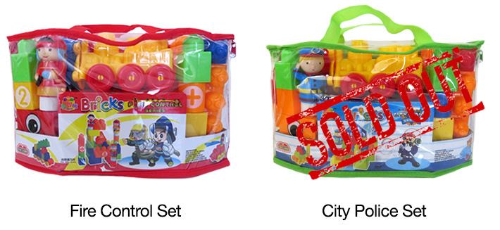 28-Piece Kids Brick Set