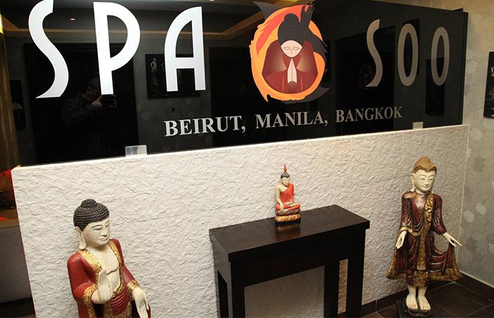 Spa Soo