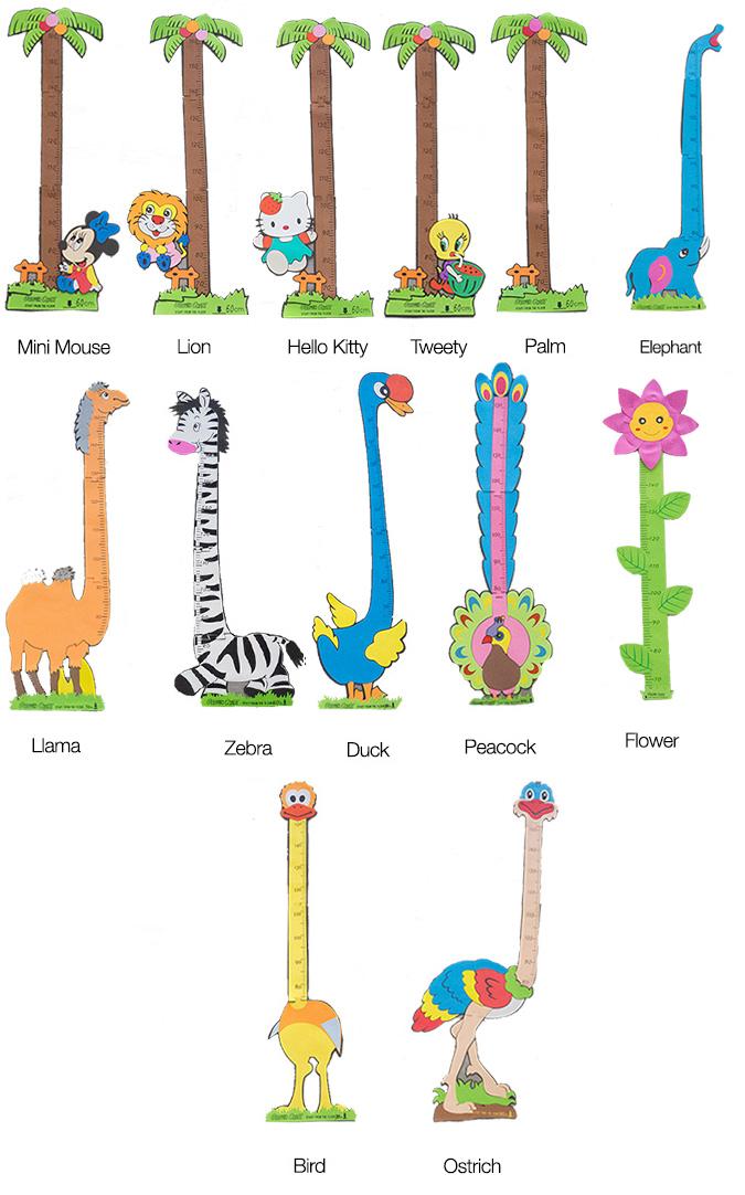 Kids Growth Chart