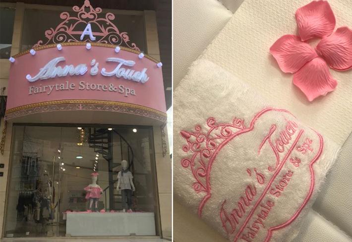 Anna's Touch Fairytale Spa