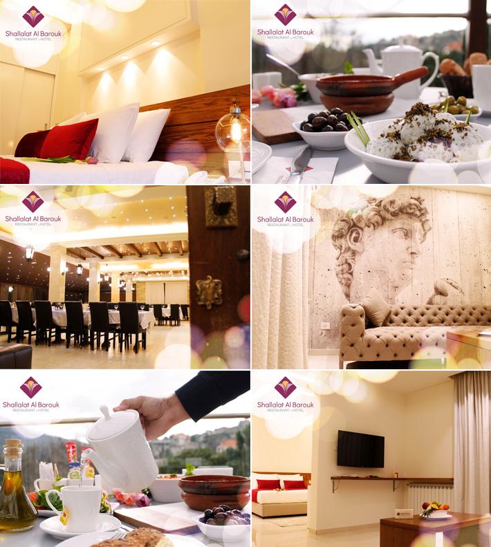 Shallalat al Barouk Hotel & Restaurant