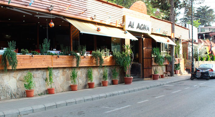 Beyt Al Agha