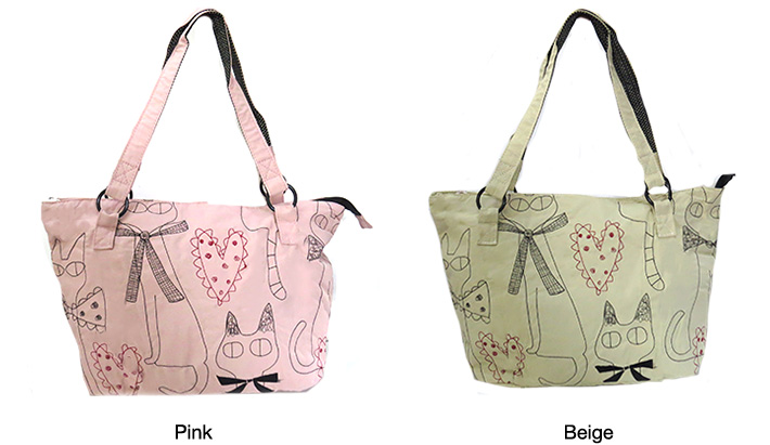 Multi-Purpose Handbag