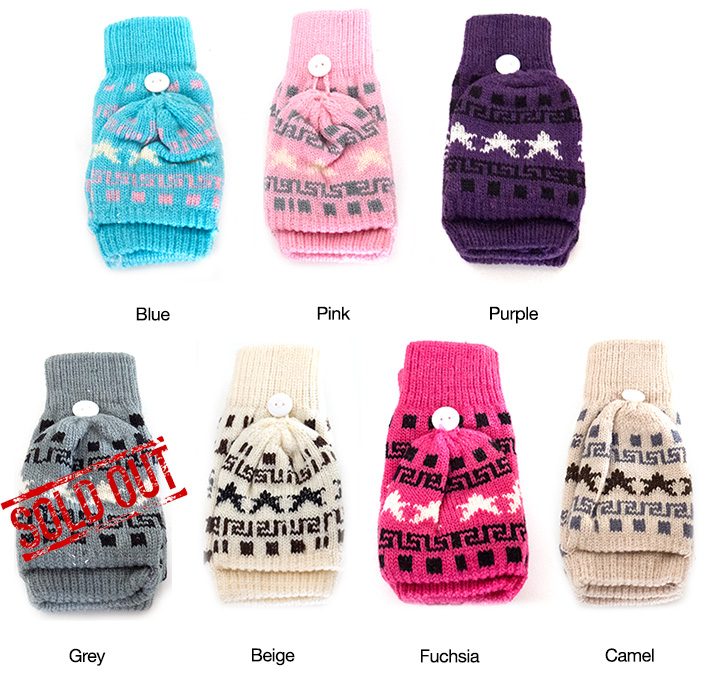 Fingerless Kids Gloves with Mitten Cap