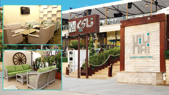 Nai Restaurant