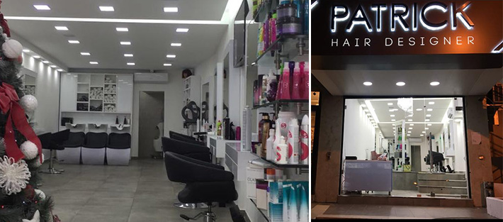 Patrick Hair Beauty
