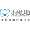 Little Bear Rental
