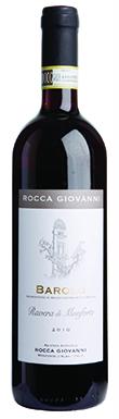 Rocca Giovanni, Barolo, Monforte d'Alba, Ravera di Monforte,